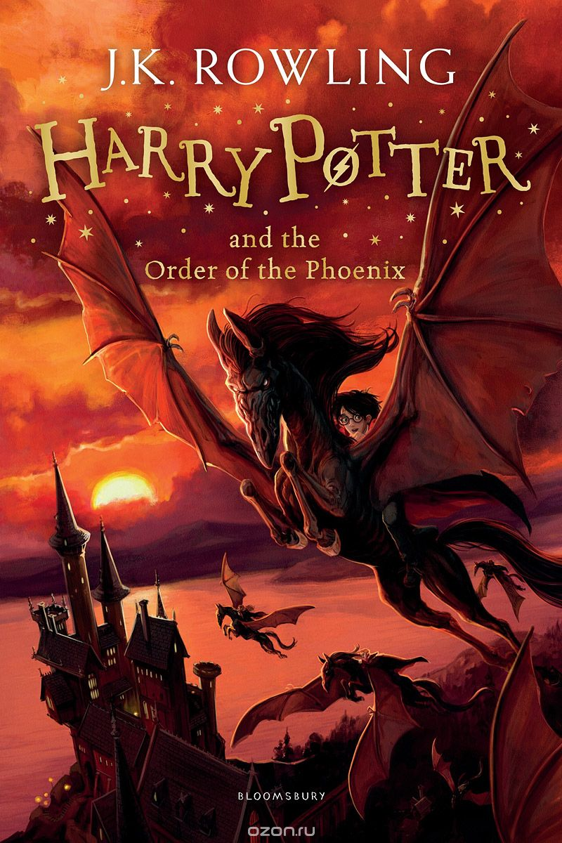 Книга на английском - Harry Potter, Book 5 of 7: Harry Potter and the Order of the Phoenix by Joanne K. Rowling - обложка книги скачать бесплатно